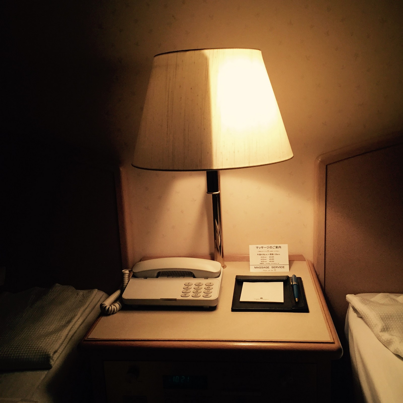 15 New Inventions - Double-sided lamp.